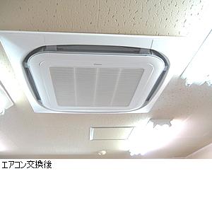 エアコン設置 エアコン設置 様々な分野における空調設備工事。 ストッパー空調の近年の施... ス